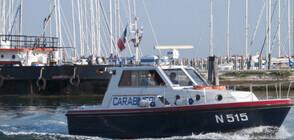 Арестуваха българи с голямо количество хашиш в Италия