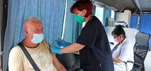 Над 1600 ваксинирани срещу COVID-19 в мобилните пунктове в София през уикенда