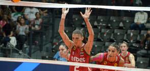 България спечели Златната лига!