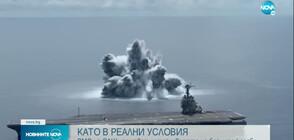 Американски военни детонираха 18-тонен експлозив в Атлантическия океан