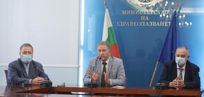 43% от българите са имали досег с коронавируса (ВИДЕО)