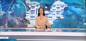 Новините на NOVA (21.06.2021 - обедна)