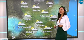 Прогноза за времето (21.06.2021 - обедна)