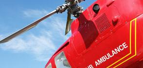Купуваме 6 медицински хеликоптера по Плана за възстановяване и устойчивост
