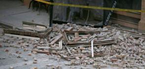 Две сгради рухнаха в Бордо, има ранени (СНИМКИ+ВИДЕО)