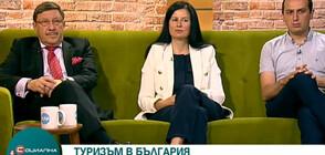 Хотелиери искат отмяна на тестовете за влизане в България (ВИДЕО)