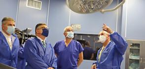 Откриха операционни зали от световно ниво във ВМА (СНИМКИ)