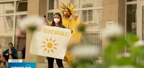 """Активисти на """"Грийнпийс"""" откриха """"Министерство на възобновяемата енергия"""" (ВИДЕО)"""