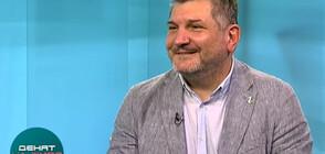 Георги Ганев: Софиянци са с 10 % по-висок стандарт на живот от средния в Европа