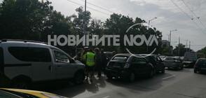 Верижна катастрофа в центъра на София (СНИМКИ)