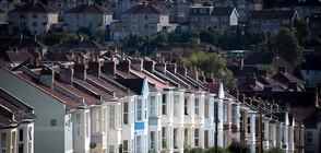 Рекордни цeни нa имотите във Великобритания (ВИДЕО)