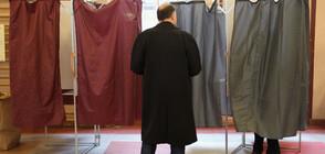 Разочароващо представяне на всички партии на изборите във Франция (ВИДЕО)