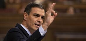 Санчес ще предложи помилване на осъдените каталунски сепаратисти в Испания