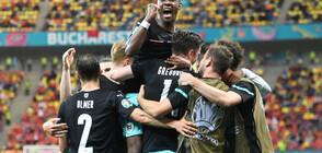 Австрия се класира на 1/8-финалите на UEFA EURO 2020 ™