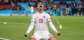 Дания разгроми Русия и се класира на 1/8-финалите на UEFA EURO 2020