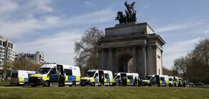 Протест в Лондон срещу локдауна завърши с ранени и арестувани