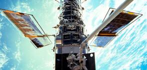 """Телескопът """"Хъбъл"""" с данни за трайна водна пара на сатурновата Луна (ВИДЕО)"""