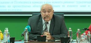 """Уволниха директорката на РИОСВ-Бургас, отменила забраната за строителство на """"Каваците"""" (ВИДЕО)"""