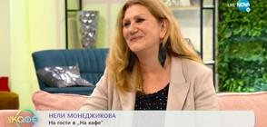 """Нели Монеджикова: Любовта при Евдокия в """"All Inclusive"""" ме спечели"""
