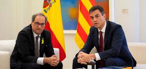 Помилваха излежаващите присъди каталунски сепаратистки лидери