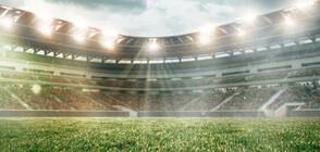 Какви заплати взимат треньорите на UEFA EURO 2020™