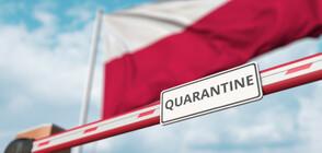 Полша въвежда седемдневна карантина за пристигащи от Великобритания