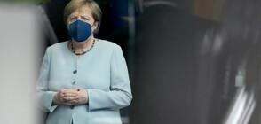 Меркел си постави две различни ваксини срещу COVID-19