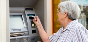 Увеличават социалната пенсия за старост