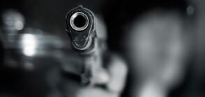 Въоръжен грабеж в магазин в София