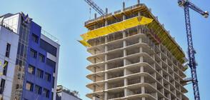 """Какво ще е бъдещето на небостъргача """"Златен век"""""""