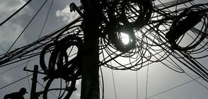 Висящи кабели плашат жители на столичен квартал (ВИДЕО)