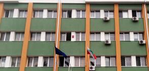 Определиха временен директор на РИОСВ-Бургас