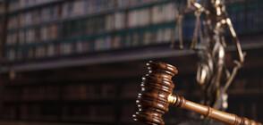 """Съдът спря смяната на ръководството на """"Автомагистрали"""""""
