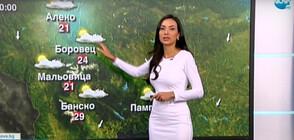 Прогноза за времето (23.06.2021 - обедна)