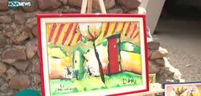 Четиригодишна художничка с благотворителна изложба (ВИДЕО)