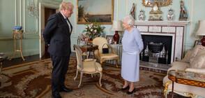 Британската кралица се срещна с Борис Джонсън за първи път от март 2020 г.