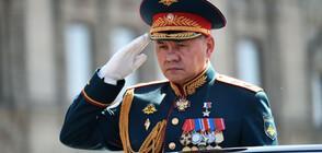 Руският министър на отбраната: НАТО не са готови за диалог за европейската сигурност