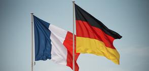 Франция и Германия предлагат среща на върха на ЕС с Путин
