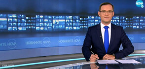 Новините на NOVA (24.06.2021 - 7.00)