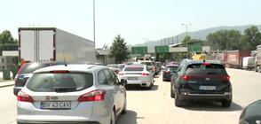 ОПАШКИТЕ КЪМ ГЪРЦИЯ: Температури до 40 градуса мъчат туристите на границата
