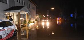 Буря наводни ваксинационен център в Германия, градушка рани петима (ВИДЕО)
