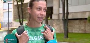 Мирела Демирева: Готвя се за най-големия си скок в Токио (ВИДЕО)