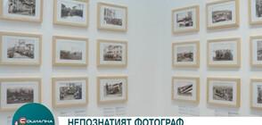 Георг Волц - фотографът на Княжество България (ВИДЕО)