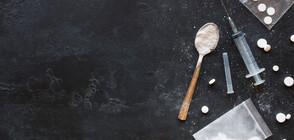 ООН: Пандемията доведе до ръст в употребата на наркотици