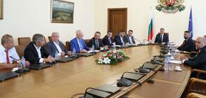 Премиерът се срещна с представители на БФИЕК и работодателски организации