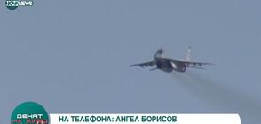 Авиоексперт: Още днес може да се разбере дали падналият в Черно море МИГ-29 е бил свален