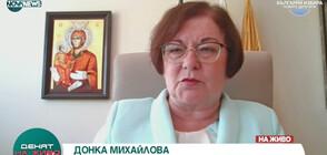 Общините и властта: Какви въпроси постави местната власт пред премиера Янев? (ВИДЕО)