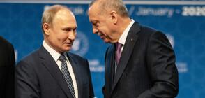 Путин обсъди срещата си с Байдън с турския президент