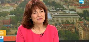 Росица Матева: Взети са мерки в случай на тенденциозно забавяне на вота