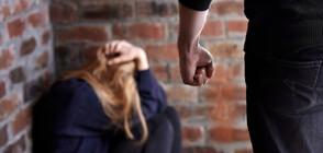 Мъж удари с дъска по главата жена в София